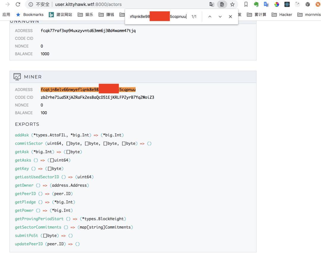 Filecoin源码仓库全解析丨第三章(上):存储提供方(矿工)的配置操作
