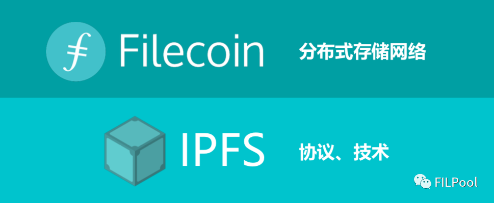 IPFS——如何构建下一代互联网