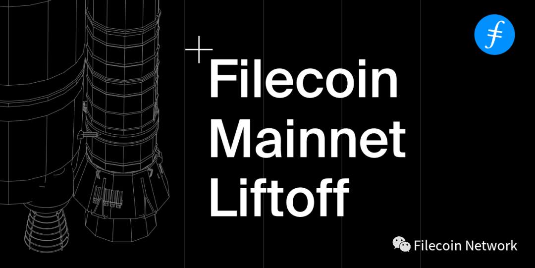 Filecoin主网正式启动!!!      Filecoin主网于今日北京时间10月15日22:44正式启动!  这一激动人心的时刻标志着我们多年来的创新和努力获得了成功。从早期设计用于存储和复制