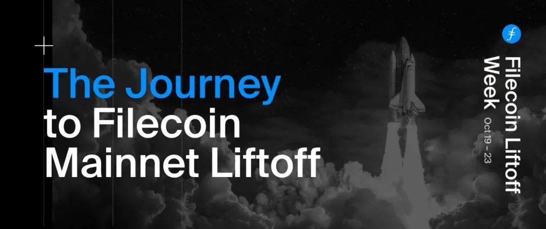 从诞生到主网上线,Filecoin发展历程 经过多年的工作,Filecoin主网正式上线了,正如我们上周分享的那样,Mainnet Liftoff 对于整个社区来说都是一个了不起的里程碑。现在有超过1