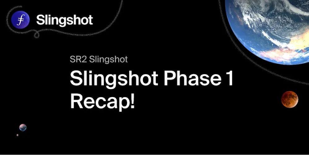 回顾 Filecoin Slingshot 第一阶段  Slingshot是由面向存储客户和开发人员两部分组成的社区竞赛,奖励将真实、有价值和可用数据存储到Filecoin网络上的行为。目标是将10