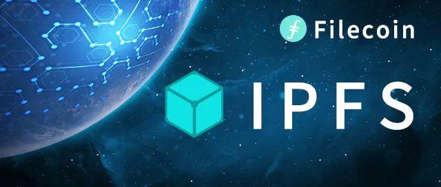 原来IPFS已经有这么多的应用了~     IPFS和Filecoin都是由协议实验室打造的明星项目,IPFS是一种点对点、版本化、内容寻址的超媒体传输协议, 其所要构建的是一个分布式的web 3.