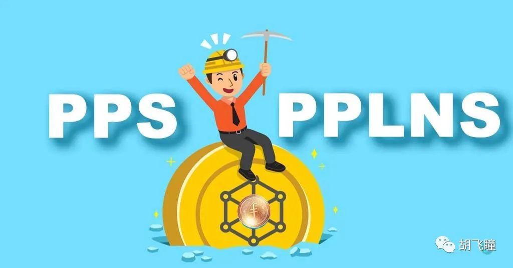 由于Filecoin刚刚上线,矿池运营模式虽然大家都能够理解,但对于其中的一些收益计算和利益分配,其理论准备不足,投资人、矿池运营者都需要有一个适应期,市场有一个教育期和理解的过程。同时,由于File