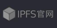 IPFS官方